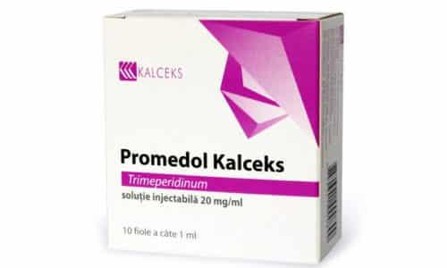 Синтез тримеперидина, сочетает в себе необходимые для лечения свойства опиоидных наркотических анальгетиков с меньшей выраженностью побочных эффектов