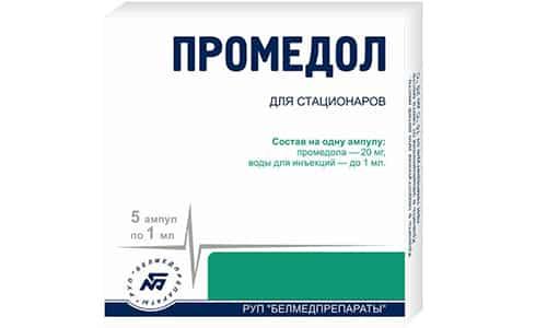 В России включено в препараты, выпускаемые под торговым названием Промедол