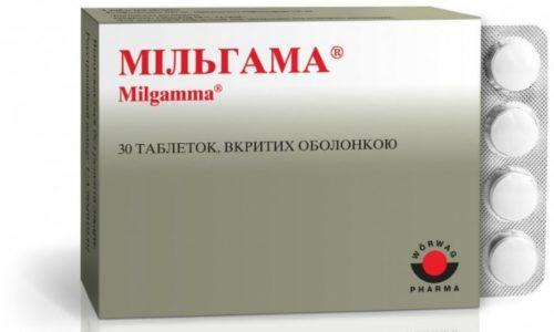 Комплекс витаминов, содержащихся в Мильгамме, оказывает анальгезирующее и метаболическое действие