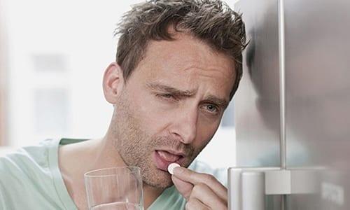 Таблетки назначают внутрь только взрослым вне зависимости от употребления пищи