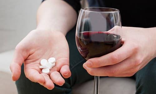 Препарат запрещен к применению одновременно со спиртными напитками