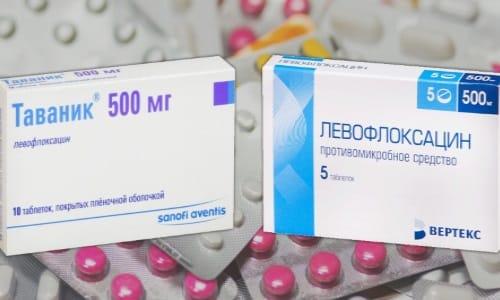 Таваник и Левофлоксацин являются препаратами, применяемыми для медикаментозной терапии инфекционно-воспалительных заболеваний