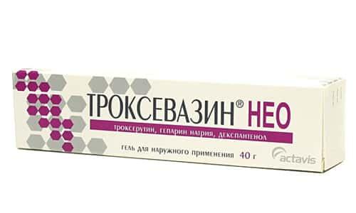 Троксевазин в капсулах назначают при более тяжелых венозных заболеваниях, таких как хроническая венозная недостаточность
