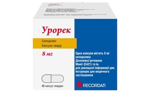 Урорек используется для лечения гиперплазии предстательной железы 1-2 стадии