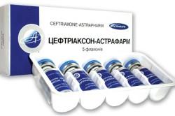 Применение цефтриаксона