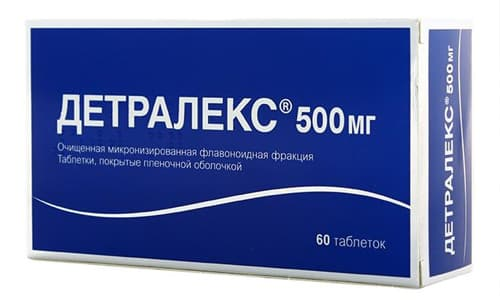 Детралекс назначают как профилактическое лекарство и при диабете для предупреждения поражения мелких капилляров