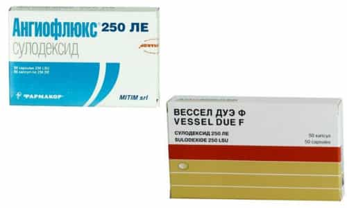 Ангиофлюкс или Вессел Дуэ Ф - это антикоагулянты, которые не позволяют образовываться тромбам, предотвращая развитие тромбоэмболии, улучшают движение крови по сосудам