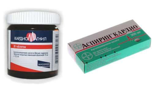 Популярными средствами, назначаемыми при заболеваниях сердечно-сосудистой системы, считаются Кардиомагнил и Аспирин Кардио