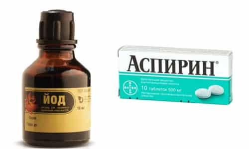 Для борьбы с болезнями, поражающими пальцы и стопы ног применяют Йод и Аспирин