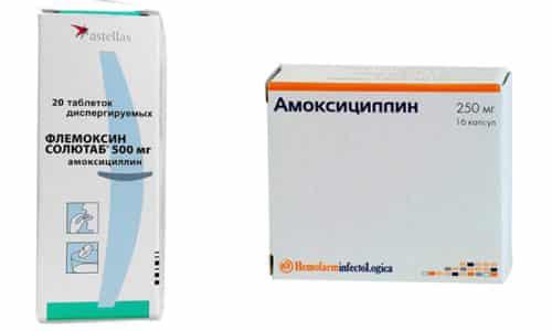 Амоксициллин или Флемоксин Солютаб применяют для лечения инфекционных заболеваний
