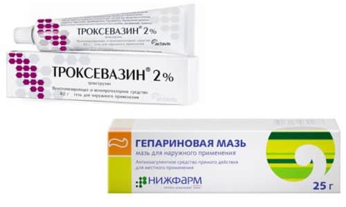 В комплексном лечении варикоза используются наружные средства, например Гепариновая мазь или Троксевазин