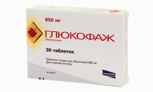 Побочные действия Глюкофаж: мигрень, диарея
