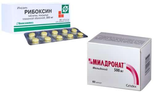 Милдронат и Рибоксин - препараты для лечения сердечных заболеваний
