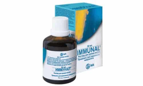 Чтобы укрепить защитные функции иммунитета, необходимо принимать Иммунал