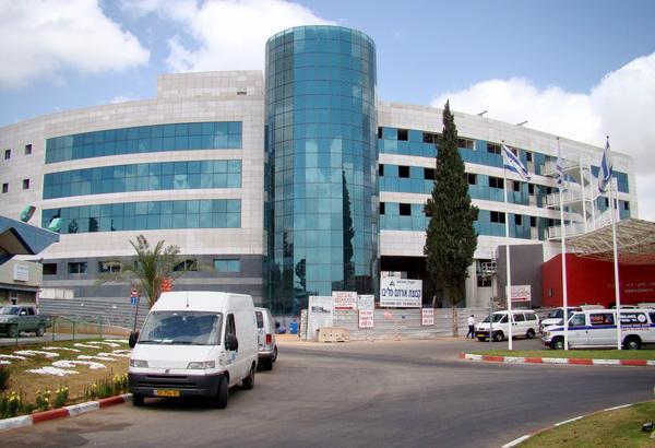 Больница Хаима Шиба