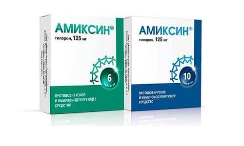 Для активной стимуляции иммунной системы человека применяется Амиксин