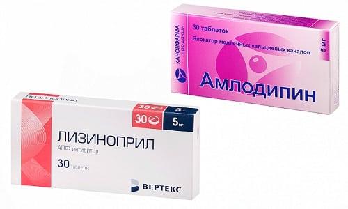 Амлодипин и Лизиноприл применяют при повышенном артериальном давлении