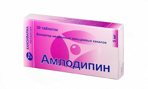 При повышенном артериальном давлении Амлодипин назначают 1 раз в сутки по 5 мг