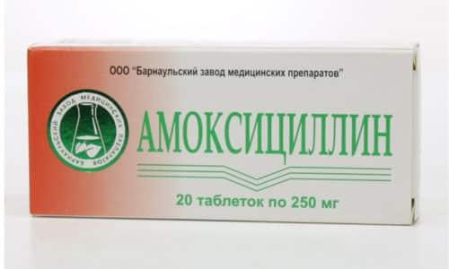 Амоксициллин назначают при инфекции дыхательных путей (бронхит, пневмония) и лор-органов (синусит, фарингит)