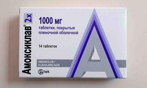 При более сложных и глубоких воспалениях, в случае неэффективности Флемоклава применяется Амоксиклав