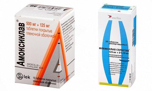 Амоксиклав и Флемоклав Солютаб относятся к антибиотикам пенициллинового ряда с широким спектром действия