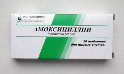 Дополнять Кларитромицин Амоксициллином нельзя если есть: аллергия на пенициллины, заболевания почек и печени в острой фазе