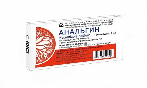 Дозировку смеси препаратов, в которую входит Анальгин, определяет только врач, учитывая тяжесть состояния больного
