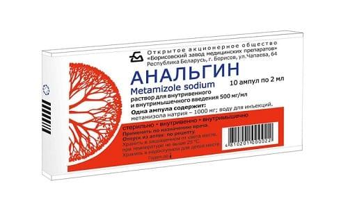 Для купирования болевого синдрома можно использовать препарат Анальгин