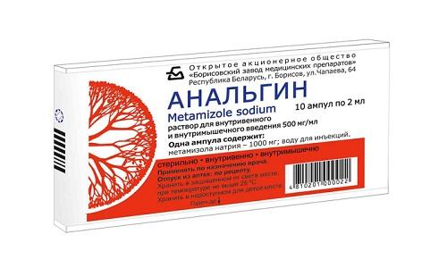 Анальгин используют при условии, что боли слабые/умеренные и устраняются после приема лекарств