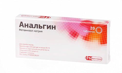 Принимая тройчатку, где содержится Анальгин, может появиться головная боль