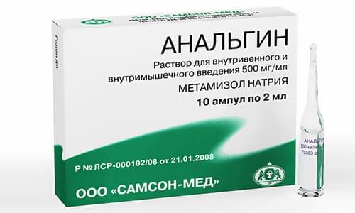 Аспирин дополненный Анальгином может вызвать: снижение количества кровяных клеток и диспепсию