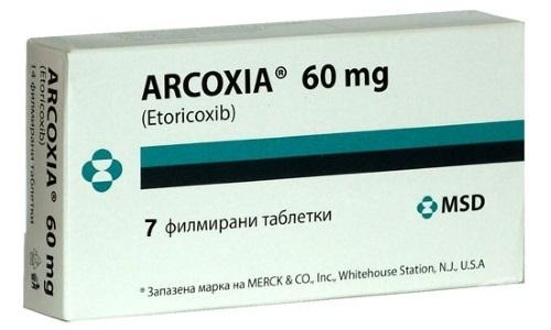Препарат Аркоксиа при грыже позвоночника применяется в составе комплексной терапии для облегчения болевого синдрома