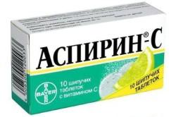 Аспирин - причина пониженного значения СОЭ