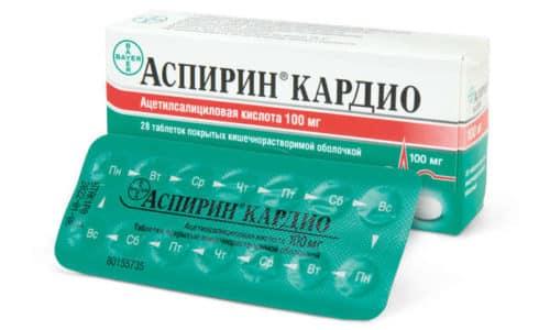 Аспирина Кардио обладает противовоспалительными и антиагрегантными свойствами, оказывающими анальгезирующий и жаропонижающий эффект