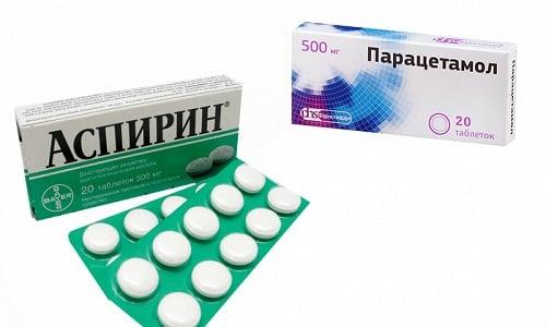 Аспирин или Парацетамол снижают пиретическую температуру тела (жар), купируют умеренный болевой синдром