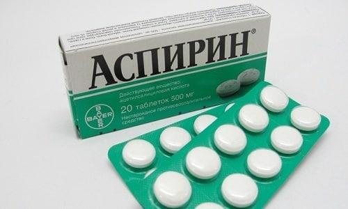 Аспирин нельзя использовать людям с нарушениями ЖКТ и внутренними кровотечениями