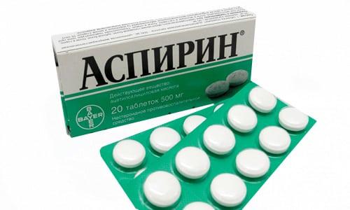 В качестве болеутоляющего и жаропонижающего средства взрослым предписывается пить по 250 или 500 мг Аспирина за один раз