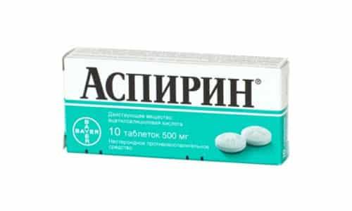 Чтобы применять метод для лечения нужно таблетки Аспирина (в количестве 10 шт.) растереть в порошок