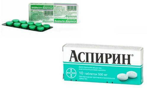 Аспирин и Анальгин - лекарственные препараты, которые предназначены для снижения температуры тела