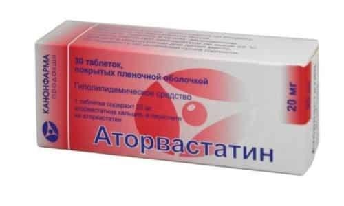 Аторвастатина обладает более широким спектром побочных эффектов чем Розувастин