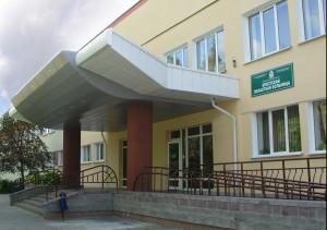 Областная больница Бреста