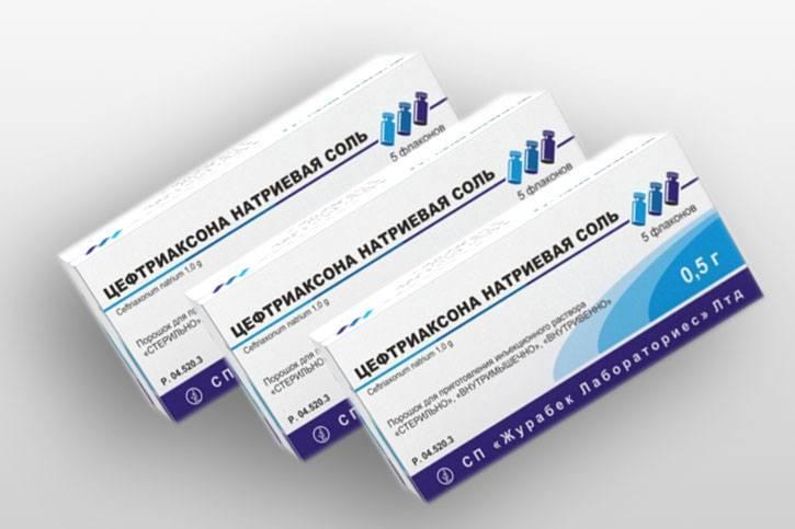 таблетки цефтриаксона
