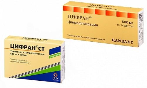 При инфекциях, вызванных микроорганизмами, в отношении которых активен ципрофлоксацин, врачи назначают Цифран или Цифран СТ