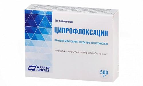 Ципрофлоксацин может вызвать бессонницу, головные боли, вздутие живота