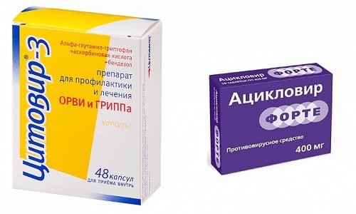 В состав комплексной терапии включают специальные медикаменты, активные в отношении герпесвируса. К ним относят Ацикловир или Цитовир