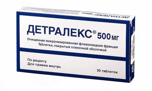 Детралекс показан к использованию при воспалении геморроидальных сосудов в стадии обострения