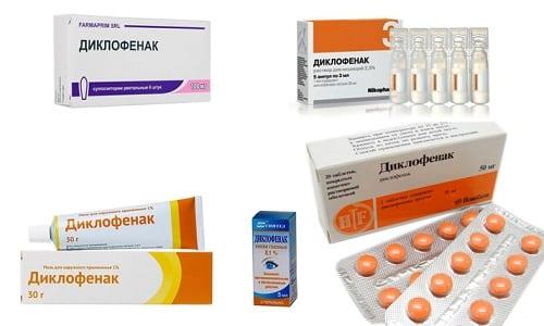Диклофенак в любых формах рекомендуется использовать для устранения болевых ощущений умеренной интенсивности