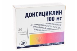 Доксициклин для лечения пародонтоза