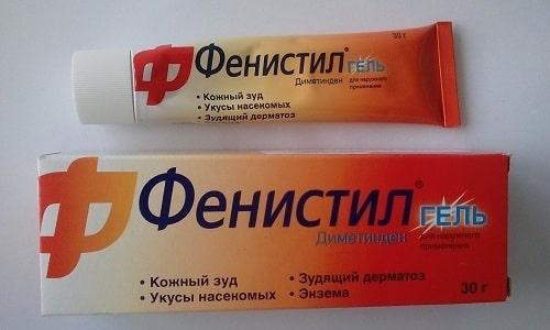 Лекарство Фенистил обеспечивает хороший результат при рецидивирующей форме герпеса