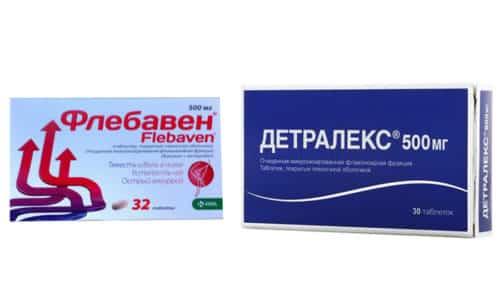 В лечении хронической венозной недостаточности используются Детралекс или Флебавен